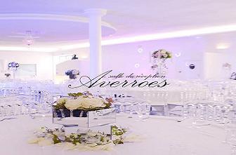 Félicitation vous venez de trouver la salle de votre futur mariage.